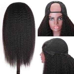 Malaysian Kinky Curly U Part Wig Straight Human Hair Wigs