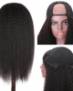 Malaysian Kinky Curly U Part Wig Straight Human Hair Wigs