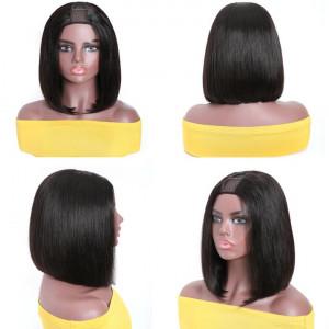 150 Heavy Density Short Bob U Part Wig Natural Color Brazilian Human Hair Upart Wigs