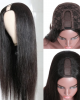 Straight Hair U Part Wig 150% Density Classic Virgin Remy Straight Wigs With Plastic Net Cap